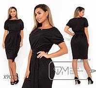 Платья size+