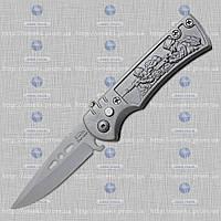 Выкидной нож 538 MHR /07-1