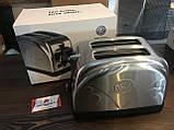 Тостер Volkswagen T1 Bulli 5DB069641B, фото 3