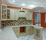 Где купить кухню Юля