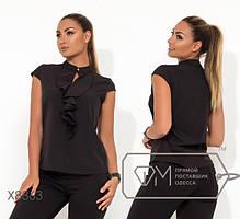 Блузи, кофти size+