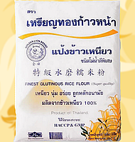 Борошно Golden Lion, з клейкого рису, 500г, Ф, МО, Ч