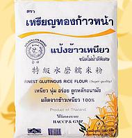Мука Golden Lion, из клейкого риса, 500г, МД, МЕ, Ч