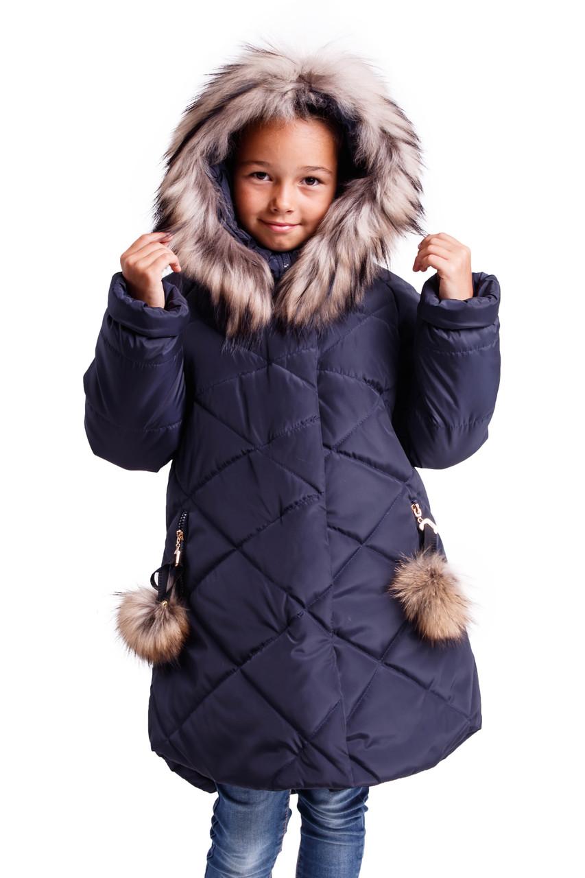 Детская зимняя куртка для девочки от производителя 34-40 темно-синий