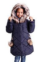 Детская зимняя куртка для девочки от производителя 34-40 темно-синий, фото 1