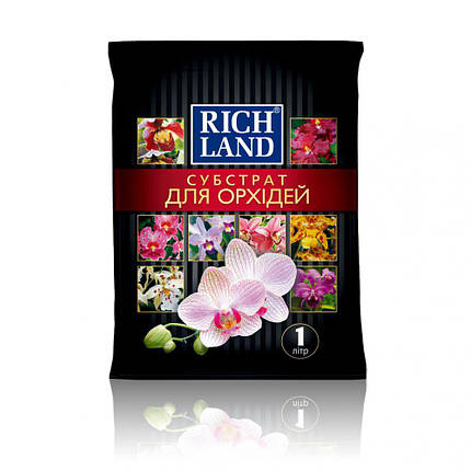 """Субстрат """"Rich Land"""" для орхидей, 2.5 л - Товары для Орхидей, фото 2"""