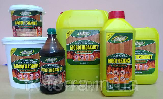 Биозащита для дерева  ХМББ-3324 (10 л.) готовый  р-р