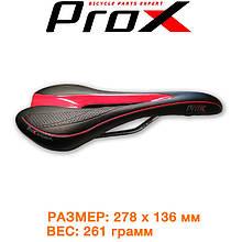 Седло велосипедное ProX VL-1481 (C-SI-0124)