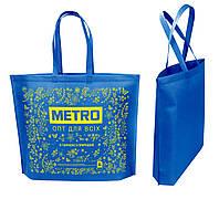 Эко сумки с логотипом оптом в Украине. Сравнить цены, купить ... c167611d3e5