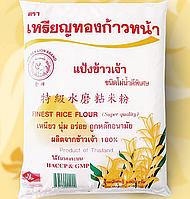 Мука Golden Lion, из белого тайского риса, 500г, МД, МЕ, Ч