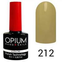 Гель лак Opium № 212 фисташковый 8 мл