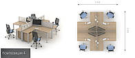 Офисная готовая мебель для персонала Озон  4 офисный стол