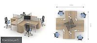 Офисная готовая мебель для персонала Озон 5 офисный стол