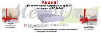 АКЦІЯ! Дві подушки або наматрацник в подарунок
