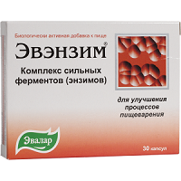 Эвензим 30капсул Эвалар - комплекс натуральных ферментов для улучшения пищеварения