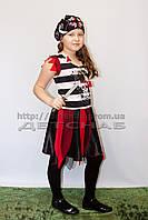 Пиратка-подросток