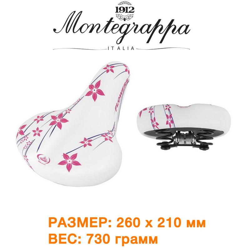 Седло велосипедное женское Selle Monte Grappa Happy Flowers (SIM061)