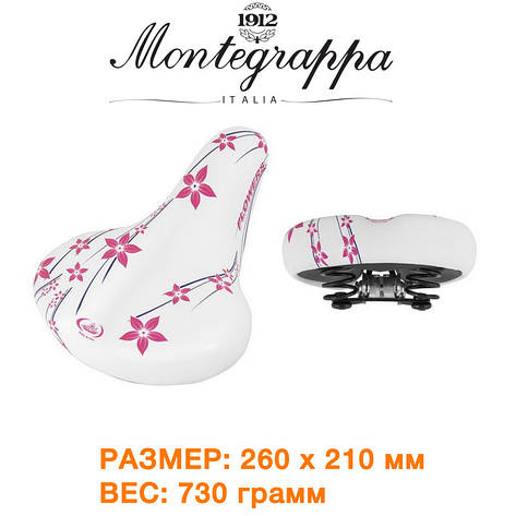 Седло велосипедное женское Selle Monte Grappa Happy Flowers (SIM061), фото 2