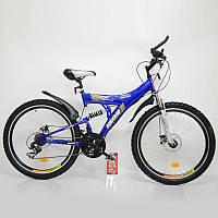 Спортивный велосипед MAXIMA T26-726 26 дюймов. Дисковые тормоза. Синий, фото 1