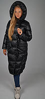Зимняя женская куртка Арлин