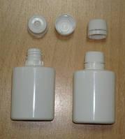 Комплект бутылки ФПН-30-2 элиптического типа со вставкой и конической крышкой с контролем первого вскрытия  Пл