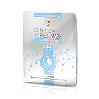 Маска бионаноцеллюлозная для лица DNA NA+ с активатором, содержащим ACTIVE BIOGLUCOPOLYMER®