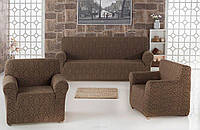 Жаккардовые чехлы для дивана и кресел, фото 1