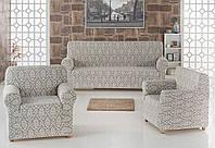 Жаккардовый набор чехлов для мебели  Karna, фото 1