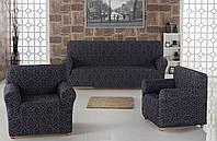 Натяжні жакардовий набір чохлів на диван і крісла