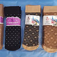 Носки женские капроновые. Не прозрачные на ноге с цветным рисунком, суперпрочные.