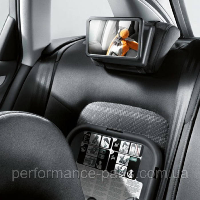Зеркало для обзора за ребенком Audi Baby Mirror 8V0084418