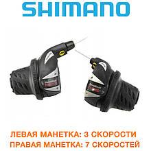 Манетки (переключатель) Shimano (шимано) SL-RS36 RevoShift 3х7 (SL-RS36-21)
