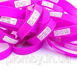 Силиконовые браслеты с порядковой нумерацией