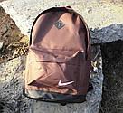Стильный мужской рюкзак Nike Найк с кож дном Коричневый с черным Vsem, фото 3