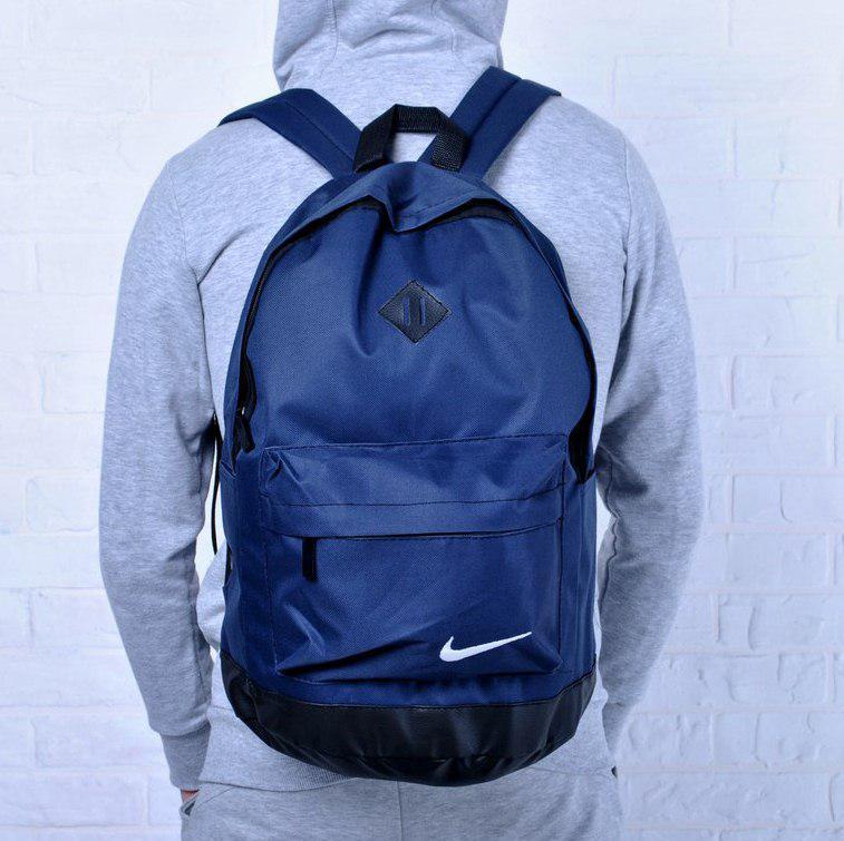 Рюкзак городской в стиле Nike темно-синий с черным