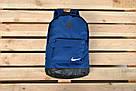 Рюкзак городской в стиле Nike темно-синий с черным, фото 6