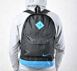 Рюкзак NIKE /Найк унисекс с кожаным дном Черный с голубым Гродской спортивный ViPvse