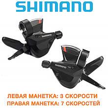 Манетки (переключатель) Shimano (шимано) SL-M310 Altus 3х7sp