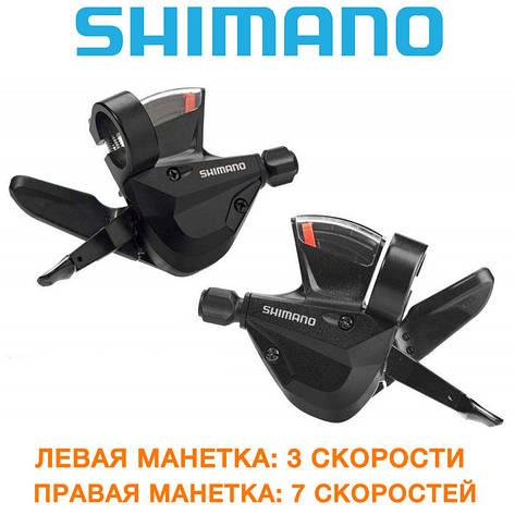 Манетки (переключатель) Shimano (шимано) SL-M310 Altus 3х7sp, фото 2