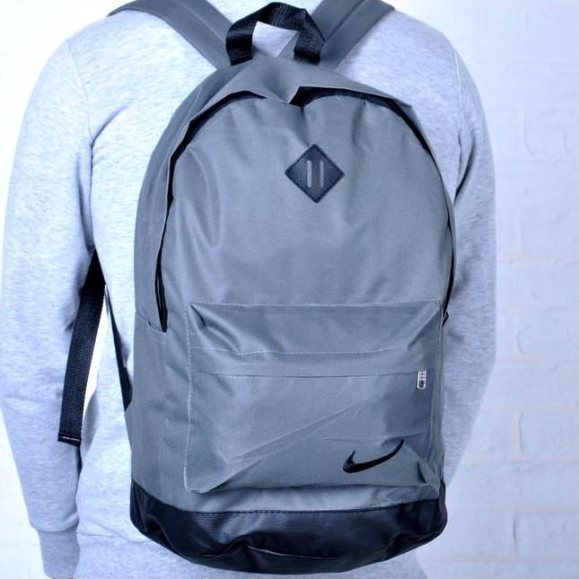 Рюкзак серый с черными вставками в стиле Nike с ромбиком