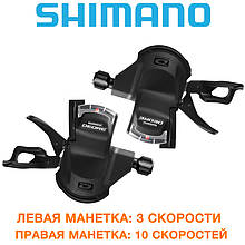 Манетки (переключатель) Shimano (шимано) Deore SL-M610 3x10sp (C-UN-M-0047)
