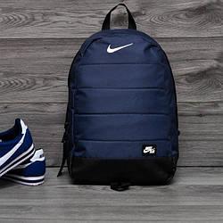 Качественный рюкзак Nike Air найк темно-синего цвета с вставками кож зама черного цвета ViPvse