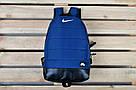 Рюкзак в стиле Nike Air темно-синий с вставками кож зама черного цвета, фото 6