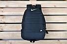 Спортивный рюкзак в стиле Nike Air черный, фото 9