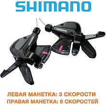 Манетки (переключатель) Shimano (шимано) SL-M310 Altus 3х8sp