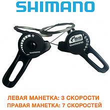 Манетки (переключатель) Shimano (шимано) SL-TZ20 Tourney 3х7sp (404070)