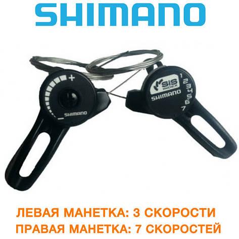 Манетки (переключатель) Shimano (шимано) SL-TZ20 Tourney 3х7sp (404070), фото 2