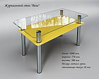 Стеклянный стол Вега с полкой (журнальный) бежевый, фото 1