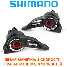Манетки (переключатель) Shimano (шимано) SL-TZ500 3x6 (404195)