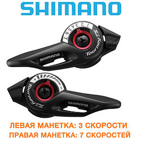 Манетки (переключатель) Shimano (шимано) SL-TZ500 3x7 (C-UN-M-0050), фото 2
